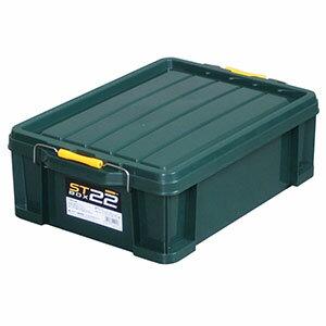 アステージASTAGESTボックスダークグリーン379×545×178mm23L 22DIY収納工具