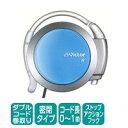 【ビクター(Victor)】アームレスヘッドホン HP-AL302-SA シルバー&ブルー