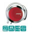 【ビクター(Victor)】アームレスヘッドホン HP-AL202-MR メタリック&レッド