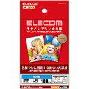 б┌еиеье│ер(ELECOM)б█╕ў┬Ї╝╠┐┐═╤╗ц/╕ў┬Ї╗ц╕№╝ъ/енефе╬еє═╤/L╚╜/100╦ч EJK-CGNL100