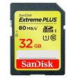 送料無料!!【サンディスク SanDisk  】【SDHC 32GB】SDSDXS-032G-JU3【Class10】【UHS-1】【smtb-u】