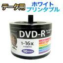 磁気研究所 データ用DVD エコパック HDDR47JNP50SB2 1パック(50枚)