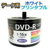 【ハイディスク HI DISC】HDDR47JNP50SB2 (DVD-R 16倍速50枚)