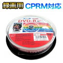 【ハイディスク HI DISC】HDDR12JCP10 DV...