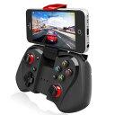 【ipega】Android/iOS/PC対応 Bluetooth ゲームコントローラー ゲームパット PG-9033