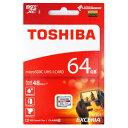 【TOSHIBA海外パッケージ】【microSDXC 64GB】【Class10】【UHS-1】THN-M301R0640A4