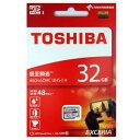 【TOSHIBA海外パッケージ】【microSDHC 32GB】【Class10】【UHS-1】THN-M301R0320A4