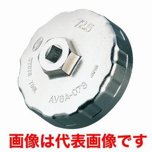 KTC京都機械工具カップ型オイルフィルタレンチAVSA-067
