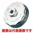 【KTC 京都機械工具】カップ型 オイルフィルタ レンチ AVSA-080