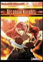 【偽英国紳士団】Arcanum Knights