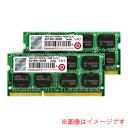 送料無料!!【トランセンド(Transcend)】【SO DIMM ノートPC用】【DDR3L-1600 PC3-12800】【8GBx2枚】TS1600KWS...