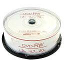 【グッド・ジェイ good-J】GJRW47-2X20PW (DVD-RW 2倍速20枚)