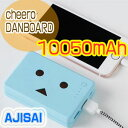 モバイルバッテリー cheero Power Plus 10050mAh DANBOARD version - FLOWERS - AJISAI CHE-066-AJ