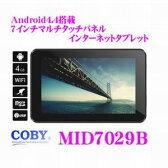 送料無料!!【COBY】7インチ タブレット Android 4.4.2 MID7029B【smtb-u】