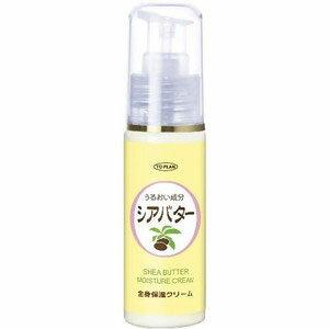 【東京企画販売】トプラン うるおい成分シアバター 全身保湿クリーム プチポンプ 50g