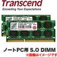 送料無料!!【トランセンド(Transcend)】【SO DIMM ノートPC用】【DDR3-1600 PC3-12800】【8GBx2枚】JM1600KSH-16GK【smtb-u】