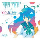 【舞風(MAIKAZE)】Visualizer