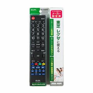 【朝日電器 エルパ ELPA】地上デジタル用テレビリモコン 東芝・レグザ専用 RC-TV009TO