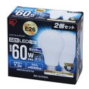 【アイリスオーヤマ】LED電球 昼白色 60W相当 広配光 E26 2個セット LDA7N-G-6T22P 810lm