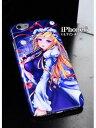 【東方生活協同組合】iPhone6/6s用 「八雲紫」カバー
