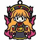 【ギロチン銀座】東方携帯ストラップ85 純狐