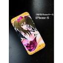 【東方生活協同組合】手帳型iPhone6/6s用「姫海棠はたて」カバー