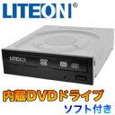 【LITEON】内蔵型DVDドライブ S-ATA接続 IHAS324-07