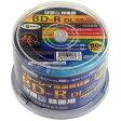 【ハイディスク HI DISC】HDBDRDL260RP50 (BD-R DL 50GB 6倍速50枚)