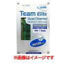 【チーム(Team)】【デスクトップ用】【DDR3-1600 PC3-12800】【8GBx2枚】TED316G1600C11DC