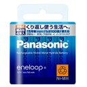 【パナソニック(Panasonic)】エネループ(eneloop 単4電池4本) BK-4MCC/4