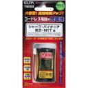 【朝日電器 エルパ ELPA】コードレス電話用充電池 THB-013