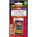 【エルパ 朝日電器 ELPA】コードレス電話用充電池 THB-023