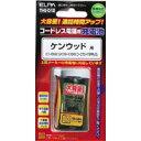 【エルパ 朝日電器 ELPA】コードレス電話用充電池 THB-042