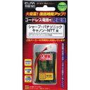 【朝日電器 エルパ ELPA】コードレス電話用充電池 THB-121 THB121