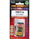 【朝日電器 エルパ ELPA】コードレス電話用充電池 THB-220