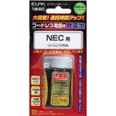 【朝日電器 エルパ ELPA】コードレス電話用充電池 THB-221