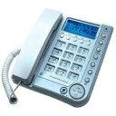 【カシムラ】留守番電話機能付シンプルフォン SS-05 液晶表示付
