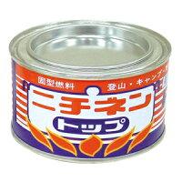 【ニチネン】屋外用トップ丸缶 250g 燃焼時間 約110分の画像