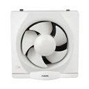 【ユアサプライムス YUASA】換気扇 羽径25cm YAK-25L