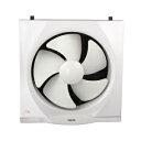【ユアサプライムス YUASA】換気扇 羽径30cm YAK-30L 一般台所用 キッチン用