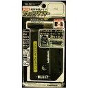 【カシムラ kashimura】カセットアダプター KD-80