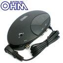 【オーム電機 OHM】卓上ブースタ UHF/地デジ/ケーブルTV対応 TVブースター 屋内型 AN-0557