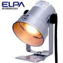 【朝日電器 エルパ ELPA】クリップライト SPOT-CS25(SL)
