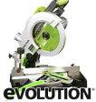 送料無料!!【エボリューション EVOLUTION】万能切断卓上丸のこ チップソー付 210mm フューリー3-B FURY3-B【smtb-u】