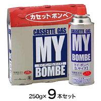 【ニチネン】カセットコンロ用ボンベ マイボンベL 250g x 9本(3パック販売)の画像