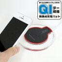 【パイナップル】QI チー規格 ワイヤレス充電器 無接点充電パット Y002 ブラック