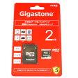 【ギガストーン(gigastone)】【microSD 2GB】GJM/2G microSD 2GB