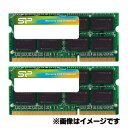 【シリコンパワー】【SO DIMM ノートPC用】【DDR3-1600 PC3-12800】【4GBx2枚】SP008GBSTU160N22DA