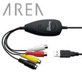 【エアリア(AREA)】USBキャプチャー 美男子の捕獲術エントリー V2 SD-USB2CUP-L2