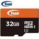 【メール便を選ぶと 送料250円!】【チーム Team】【microSDHC 32GB】TUSDH32GUHS03【Class10】